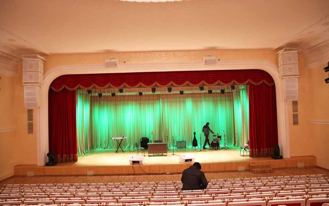 Union Hall (Lipetsk, Russia)