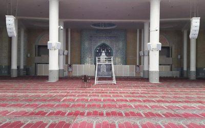 Qom Musallah (Qom, Iran)