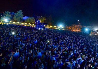 Interestelar Sevilla 2017 7