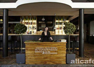 Stariki Bar, Moscow, Russia