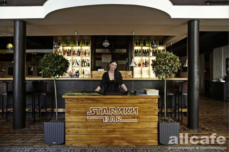 Stariki Bar 12