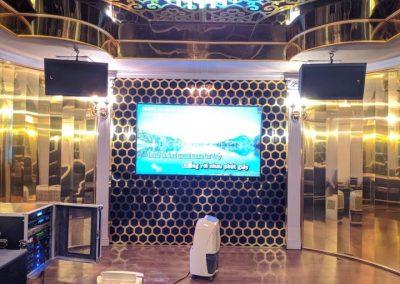 Phong karaoke (Vietnam) 1