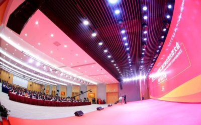 Tongwei Solar Chengdu Co Offices