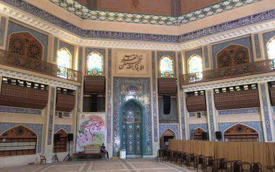 Imam Sadjad Mosque
