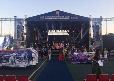 Evento en Vivo Krasnodar 6
