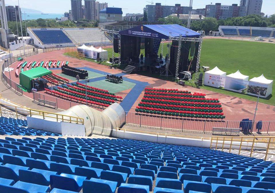 Live Event Krasnodar