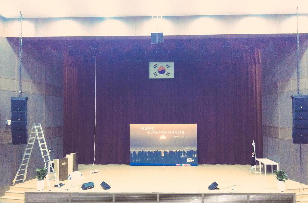 Korea Tourism Office Concert Hall