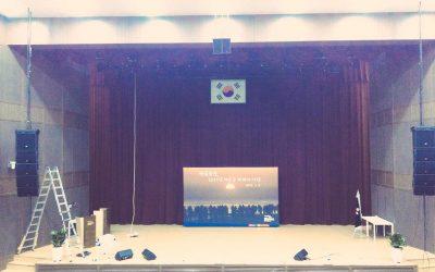 Salón de Conciertos de la Oficina de Turismo de Korea del Sur